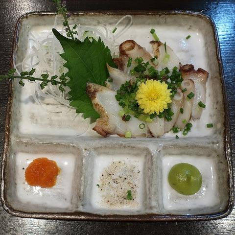 炙り蛸刺し(紅葉屋)580