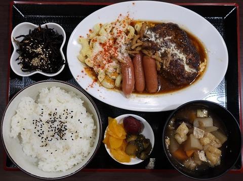 煮込みハンバーグ定食(かあちゃんち)950