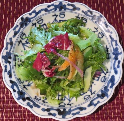 サラダ(あえん)