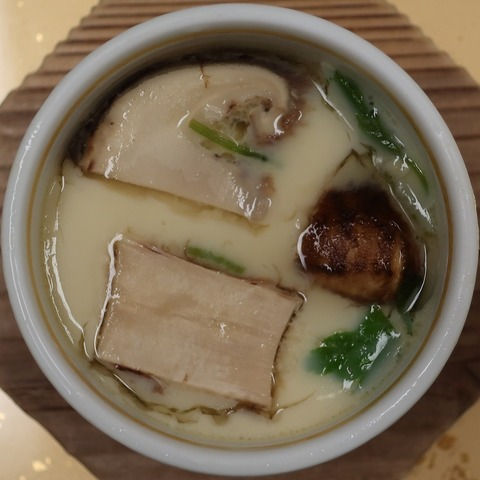 国産松茸茶碗蒸し(上松屋)