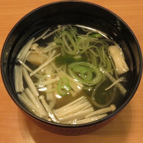 味噌汁(シャコンヌ)