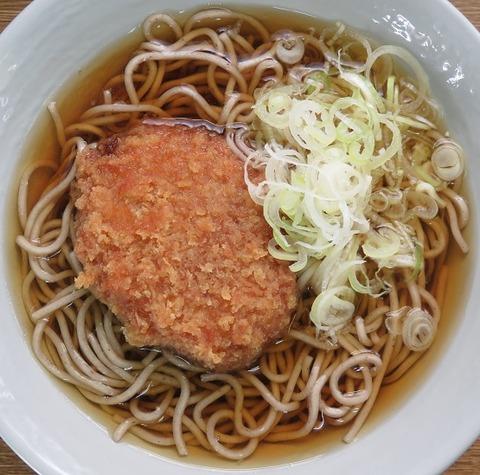 コロッケそば(高尾山)370