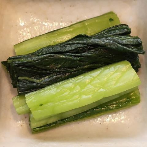 野沢菜(若菜館)
