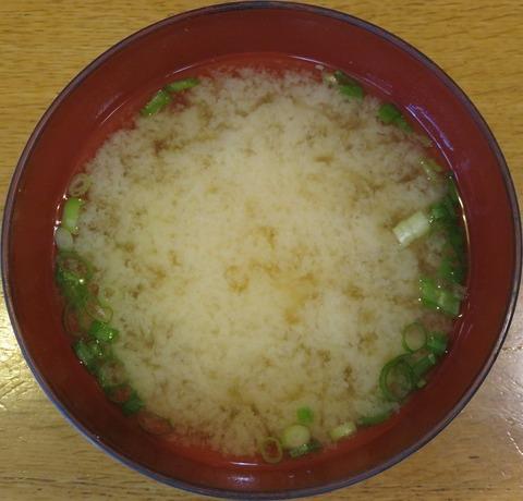 味噌汁(自由軒)