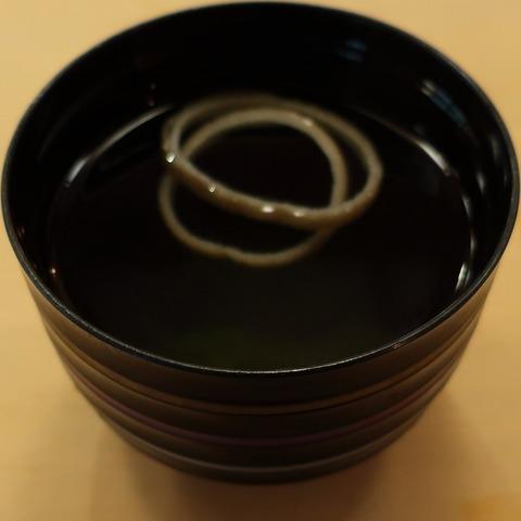 吸物(きん鮨)