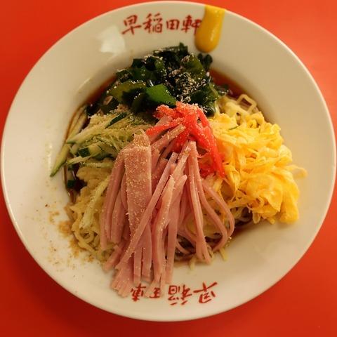 冷し中華(早稲田軒)750