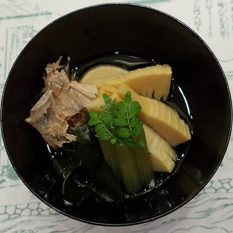 筍若布煮(たん熊)1058