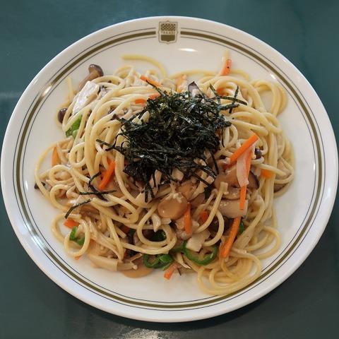 和風きのこスパゲティ(タカセ)900