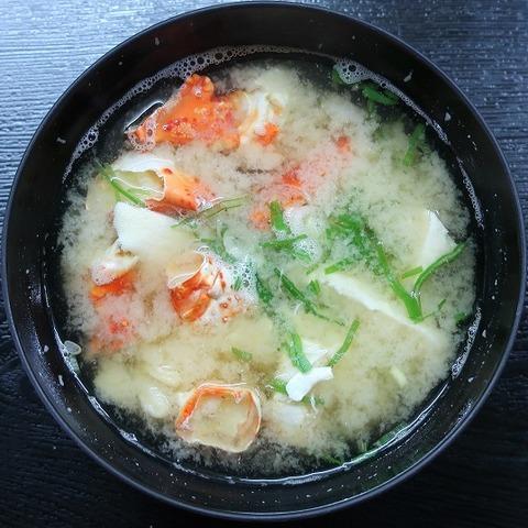 鉄砲汁(釜丁)470