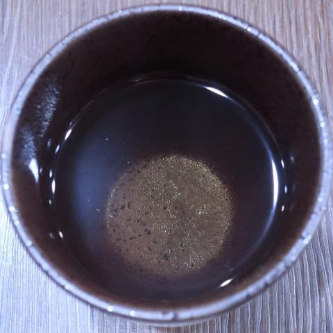 玉蜀黍茶(満月)