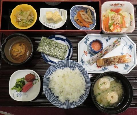 和朝食(なだ万)2800