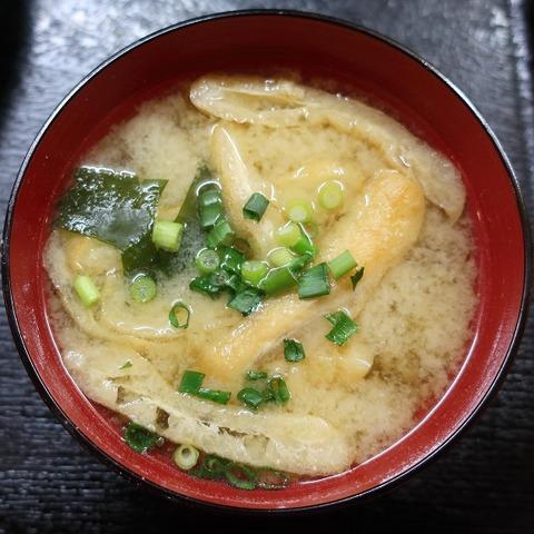 味噌汁(たんぽぽ)