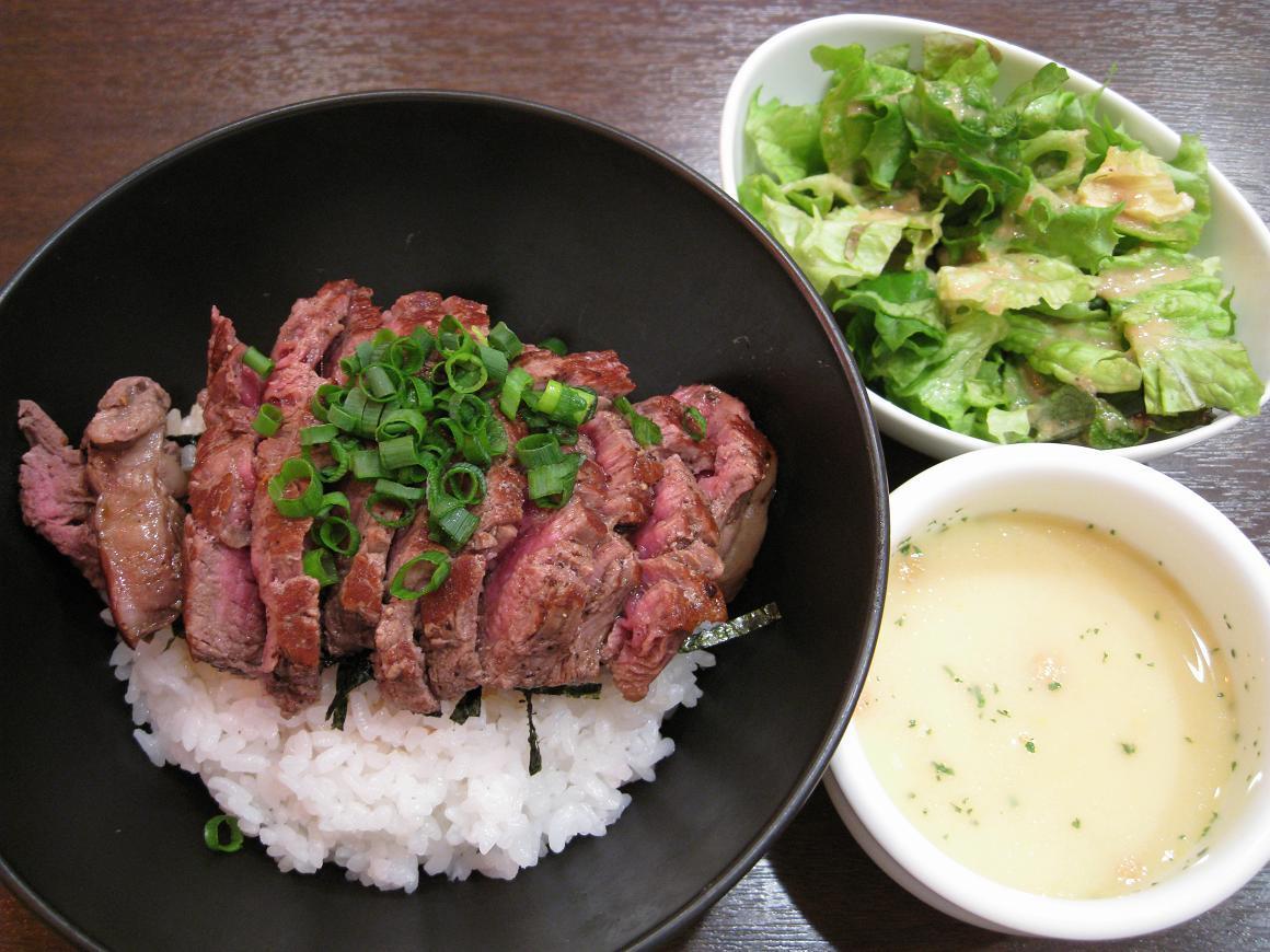 フィレステーキ丼(ランチ)