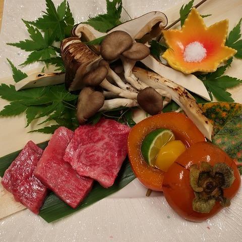 信州産黒毛和牛と松茸の炭火焼(上松屋)