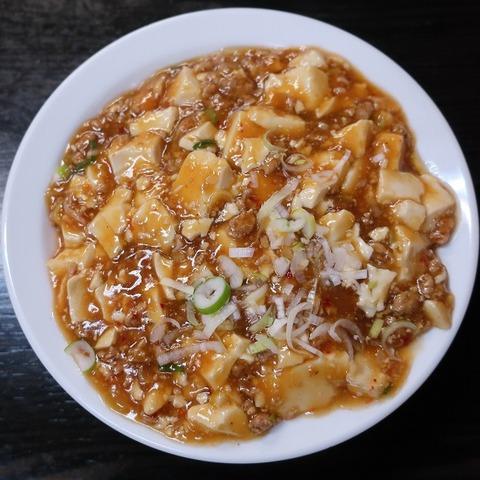 麻婆丼(東京亭昭島)930