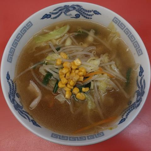 タンメン(三来軒)650