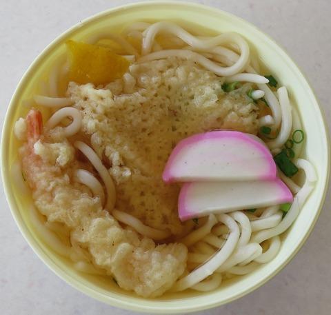 天ぷらうどん350(後藤商店)