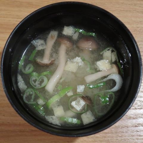 味噌汁(玉屋)