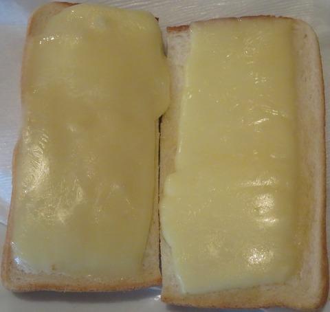 チーズトースト(リオ)450