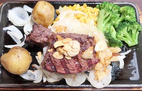 USヒレステーキ(いきなり)