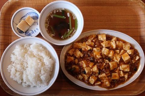 麻婆豆腐定食(四川飯店)860