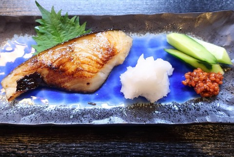 銀鱈焼(魚吉)