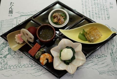 酒菜5種盛(たん熊)1620