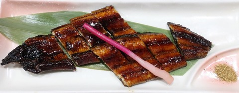 春野産鰻蒲焼(サカノミサキ)2750