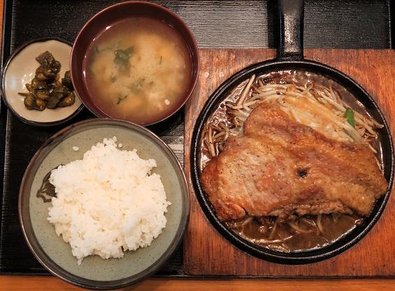 生姜焼SET