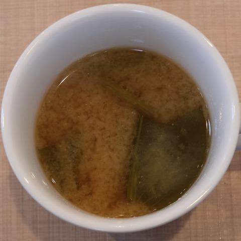 スープ(フロンティア)