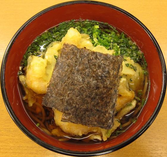 天ぷらそば四百八拾円