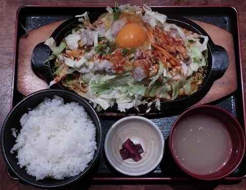 キャベじゅう(じとっこ)790