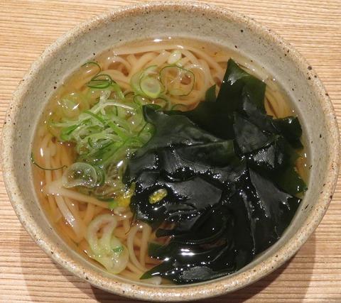 稲庭饂飩(里庵)648