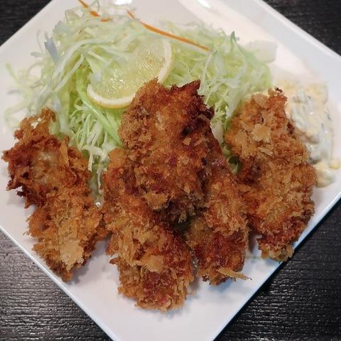 カキフライ定食(キャロット)900