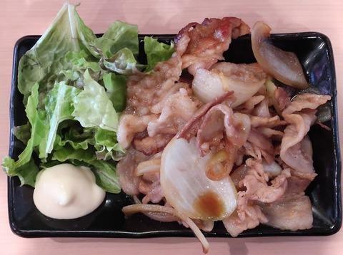 生姜焼定食(達)800