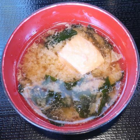 味噌汁(ほほほの北海道)