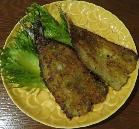 イワシ香草パン粉焼(唐変木)650
