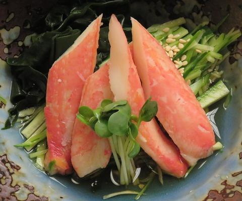蟹の酢の物(なか田)1980