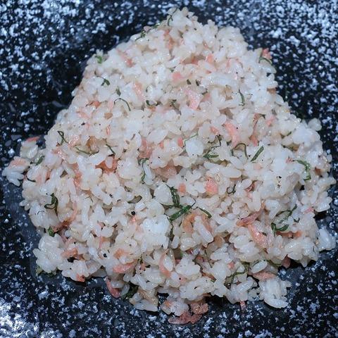桜海老と大葉のガーリックライス(粋)1100
