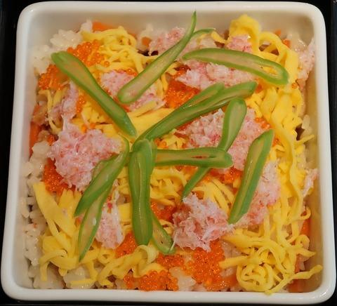 ズワイガニと海老っこのチラシ寿司(ガンシップ)