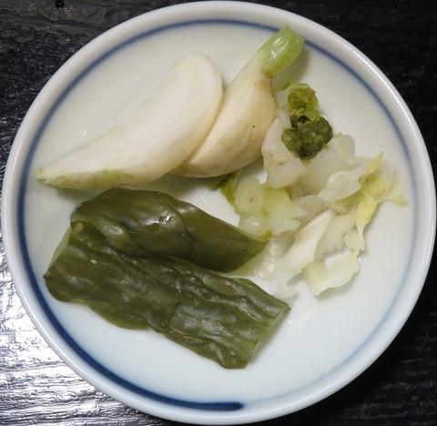 漬物(うな泰)