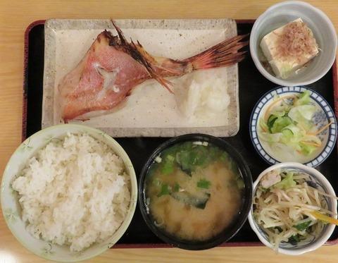 アコウ鯛定食(和)870