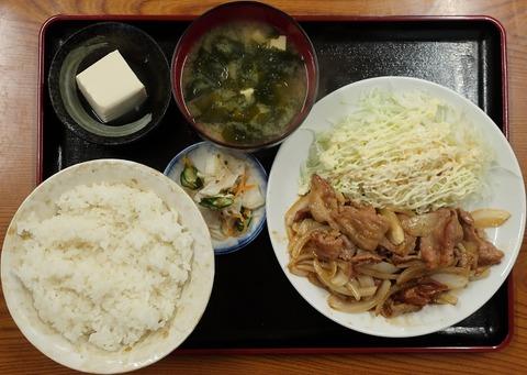 生姜焼定食(井上食堂)700