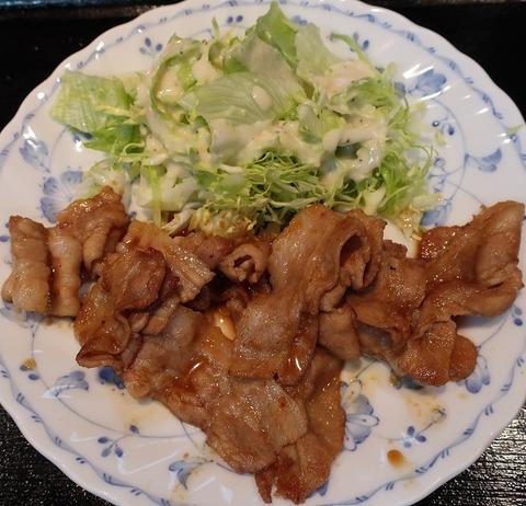 生姜焼定食(まんぷく亭)880