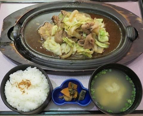 生姜焼き定食980