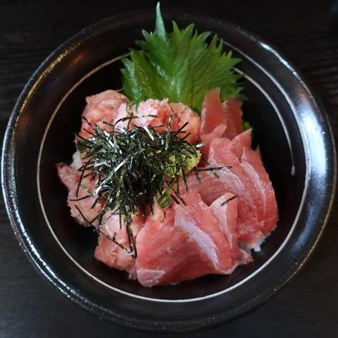 鮪すきみ丼(吉)