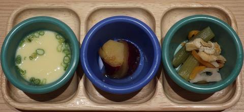 小鉢三品(おたま)