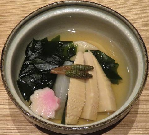 若竹煮(里庵)810