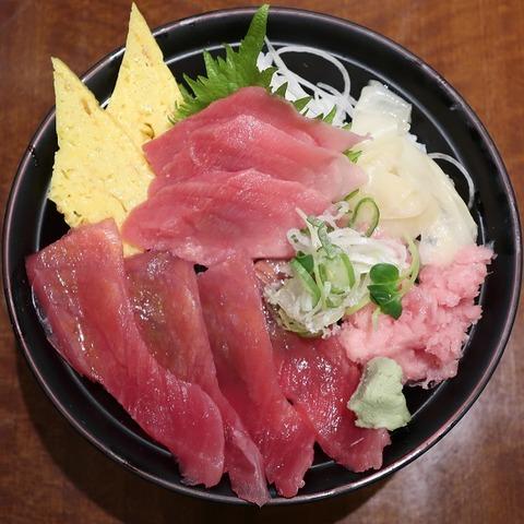 とろ鉄火丼(大元)1430