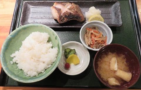 マトウ鯛塩焼定食(宮本)900